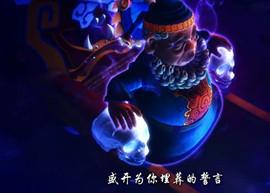 梦幻西游手游同名动漫第一季第七集