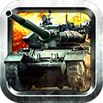 经典坦克大战高清版
