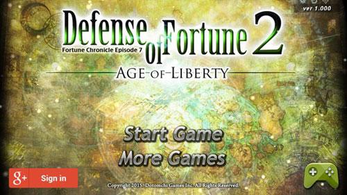 守护与命运2:自由时代
