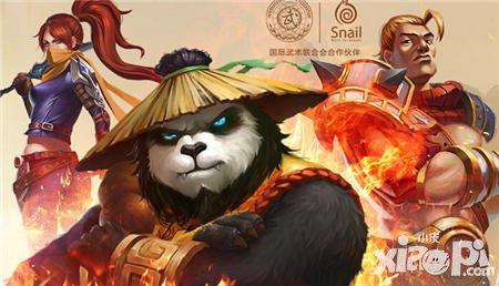 太极熊猫圣诞活动