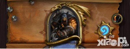 炉石传说海盗猎卡组搭配推荐 海盗猎怎么搭配