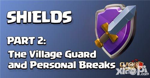 部落冲突12月更新预告第二弹 村庄守卫与强制下线机制