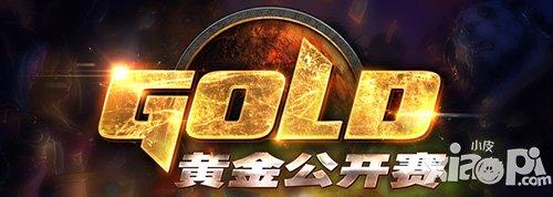 炉石传说黄金公开赛武汉站落幕 中美对抗赛宣布